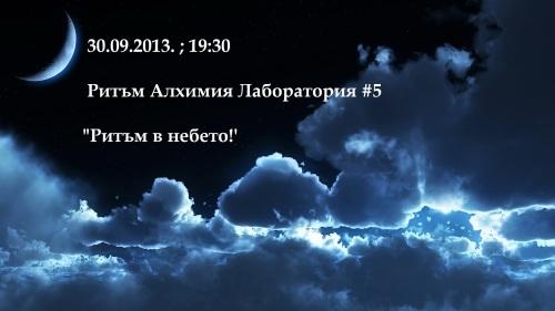 Cloud-Sky-nature-43