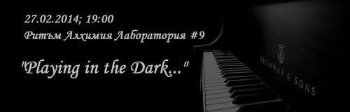 cropped-piano-black-background-wallpaper-edited.jpg